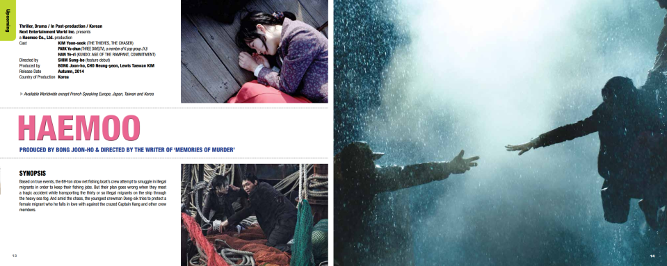 2014Cannes_Haemoo
